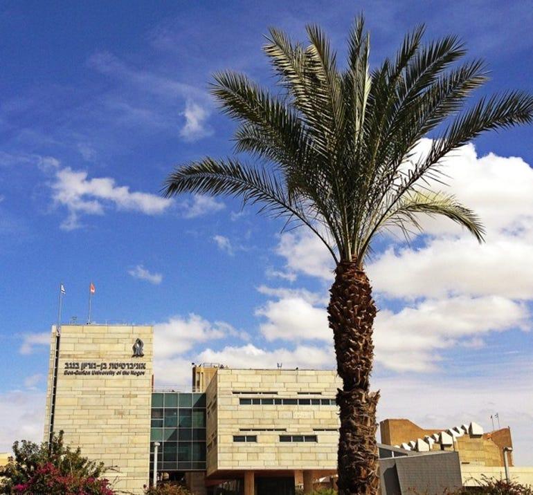 ben-gurion-campus-03.2013