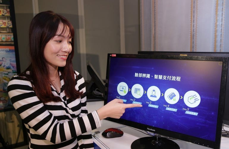 intel-facial-recognition-payment.jpg