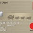 wells-fargo-business-credit-secured-card.png