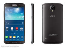 Galaxy Round: Samsung's curved screen Android smartphone (gallery)
