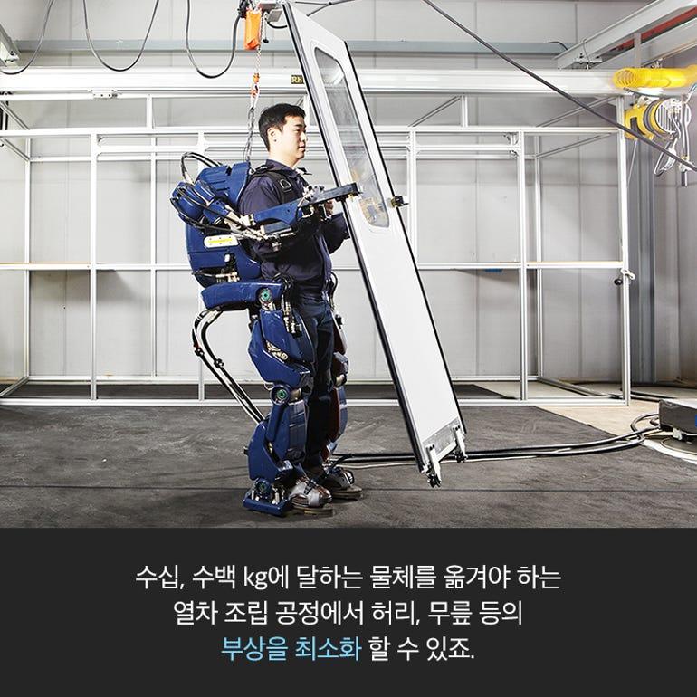 20160509-hyundai-wearable-robot-09.jpg