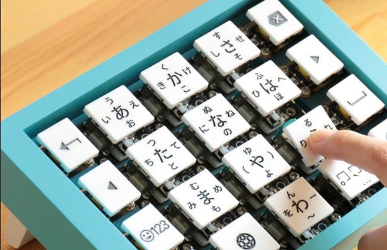 Google's Japanese flick keyboard