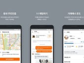 SoftBank Ventures invests $4.2 million in used goods trading app