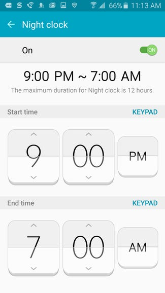 In the end, an alarm clock