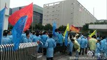 Massive strike at IBM factory in China over Lenovo server deal