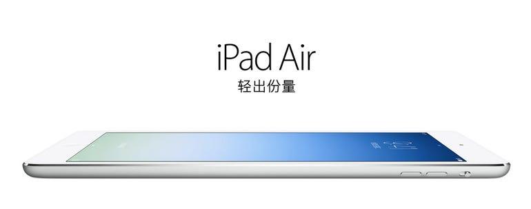 ipad-air-china-med