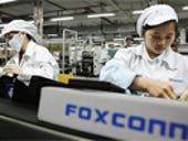 Foxconn to buy Sharp for 600b yen: Report