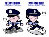 Chinese Net Police