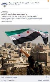Syria-malware-lure