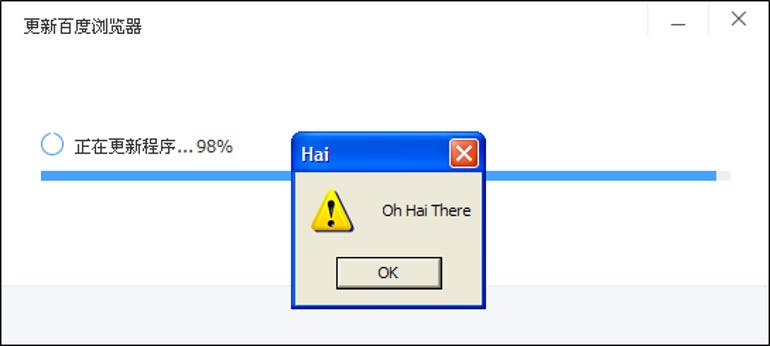 baidu-browser-hai-there.png