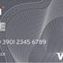 costco-anywhere-visa-card-by-citi.png