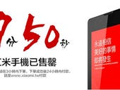 Xiaomi sells 10,000 phones in under 10 minutes, eyes a move to Singapore