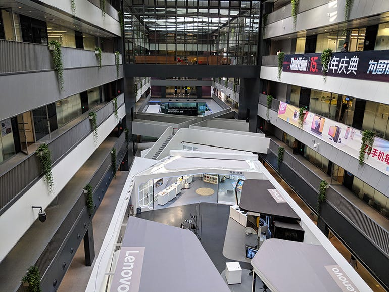 Innovation Technology Experience Center