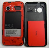 Image Gallery: Red back of the HTC Incredible
