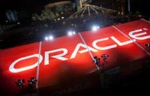 Does hardware matter in the cloud? Oracle is hoping so