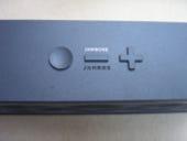 Image Gallery: Jambox controls