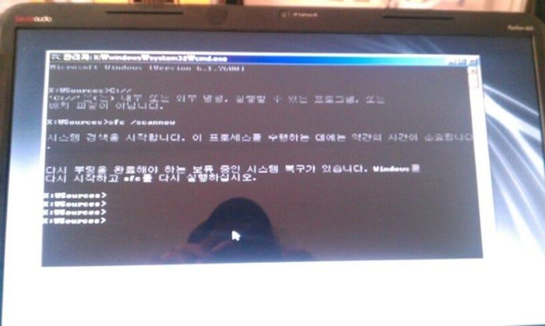 Samsung's bundled cmd prompt