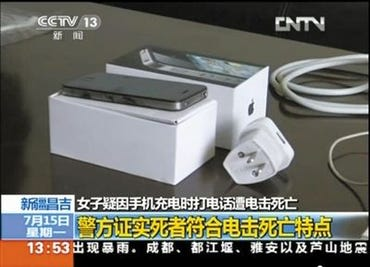 Chinese woman electrocuted by iPhone believed to be using a fake charger - Jason O'Grady