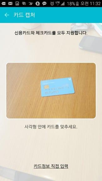 samsung-pay-registration.jpg