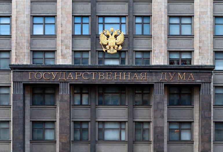 russianstatedumaistock.jpg