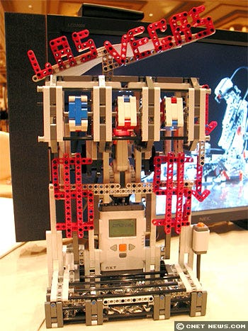 Lego Slot Machine