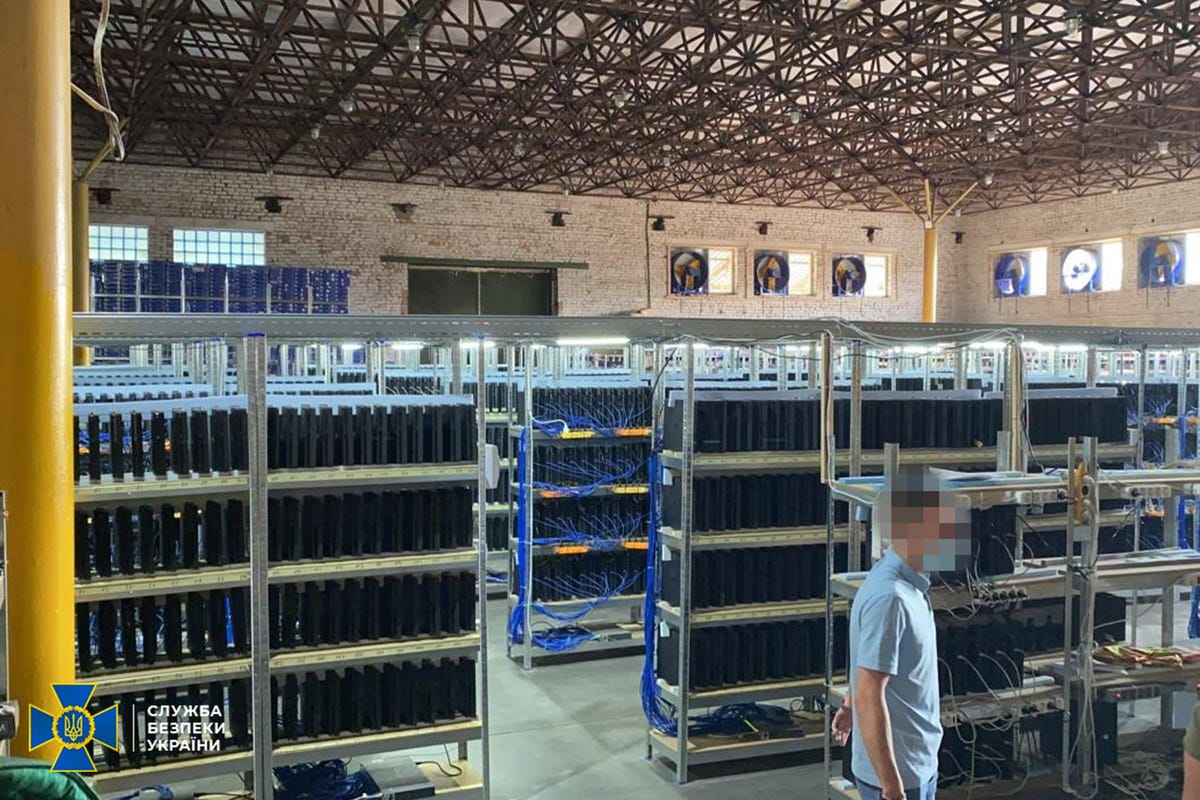 , Thousands of PS4s seized in Ukraine in illegal cryptocurrency mining sting, The Cyber Post