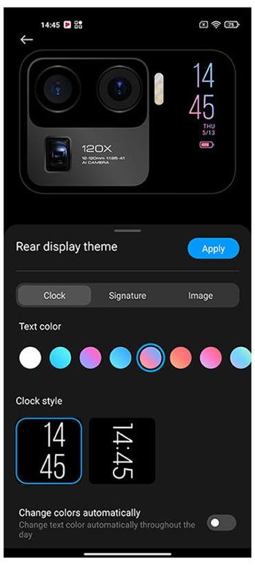 xiaomi-mi-11-ultra-rear-display-settings.jpg