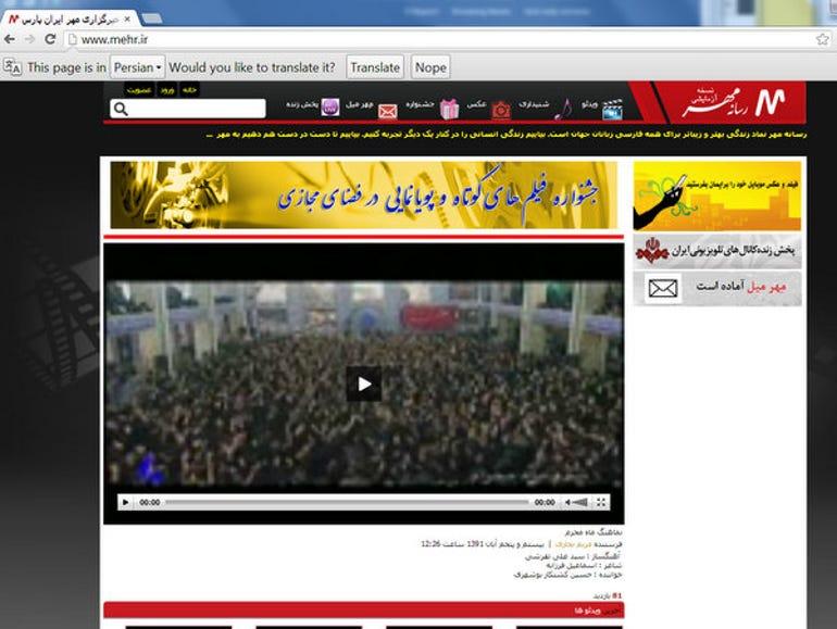 Iran's video sharing site Mehr