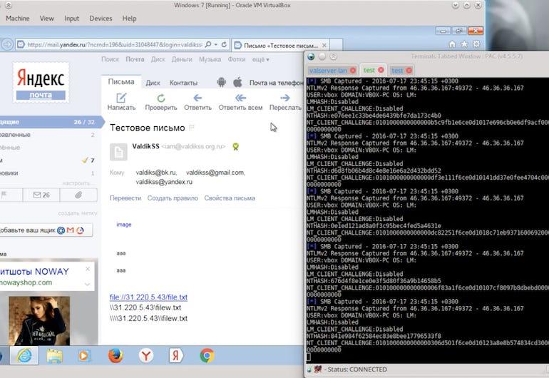 windows-jpeg.jpg
