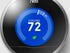 Google's Nest for your home