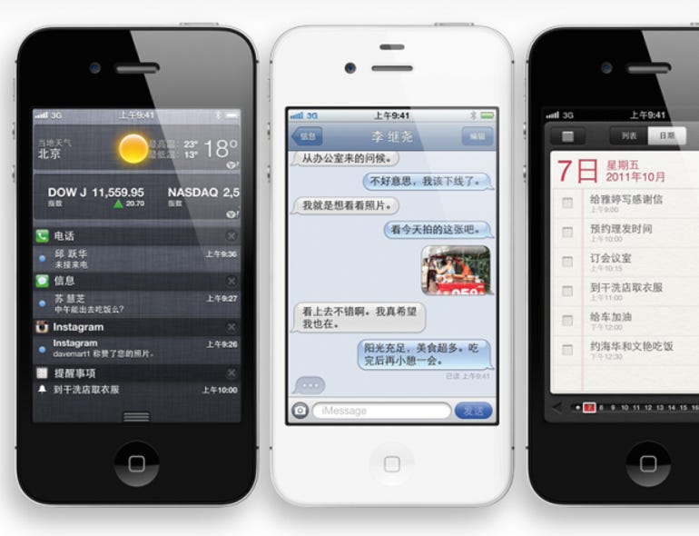 apple-iphone-china-trio-splash