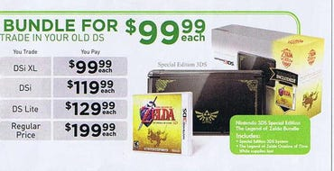 Image from Black Friday 2011's GameStop ad.