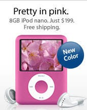 Pink iPod - Guess ValentineÂ's Day is closer that IÂ'd thought