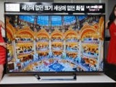 CEA sets Ultra HD standard for next-generation television