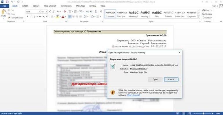 spora-permissions.jpg