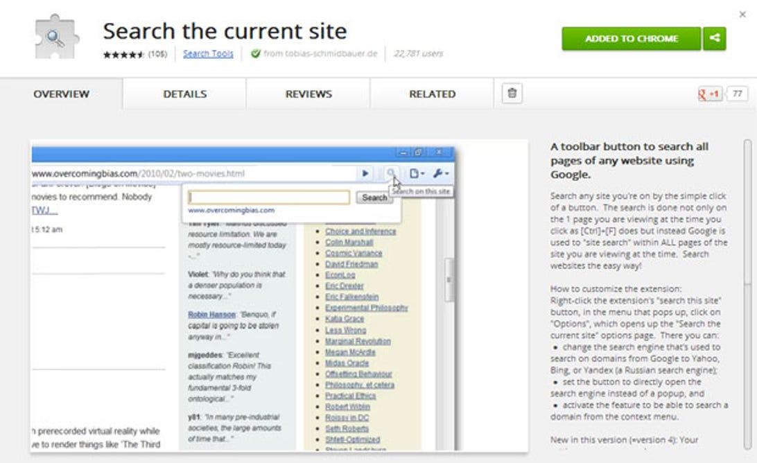 2013-01-24-searchcurrentsite.jpg