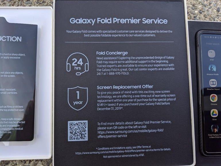 Galaxy Fold Premier Service flyer