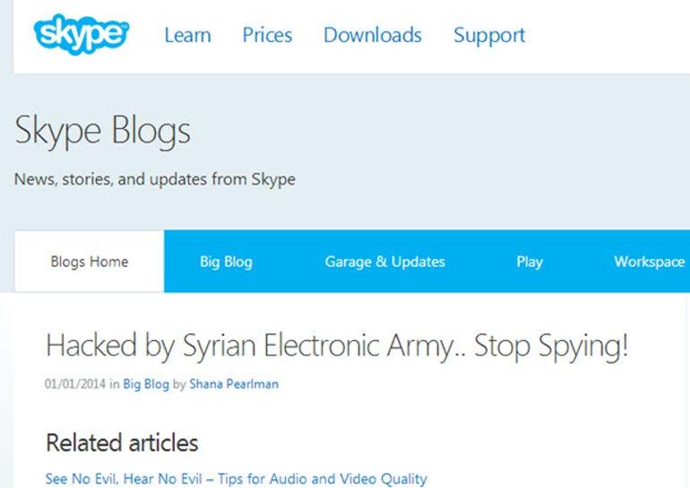 Skype.SEA.deface