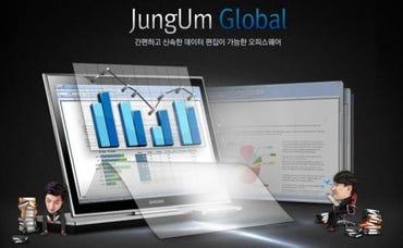JungumGlobal