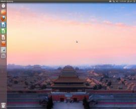 ubuntu1204