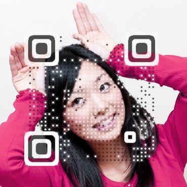 vqr-app-download.jpg