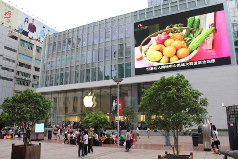 AppleStoreShanghai_610x407