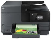 HP backtracks on blocking third-party ink