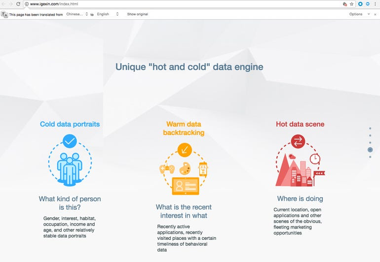 igexin-website.png