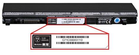 Toshiba recalls over 100K batteries