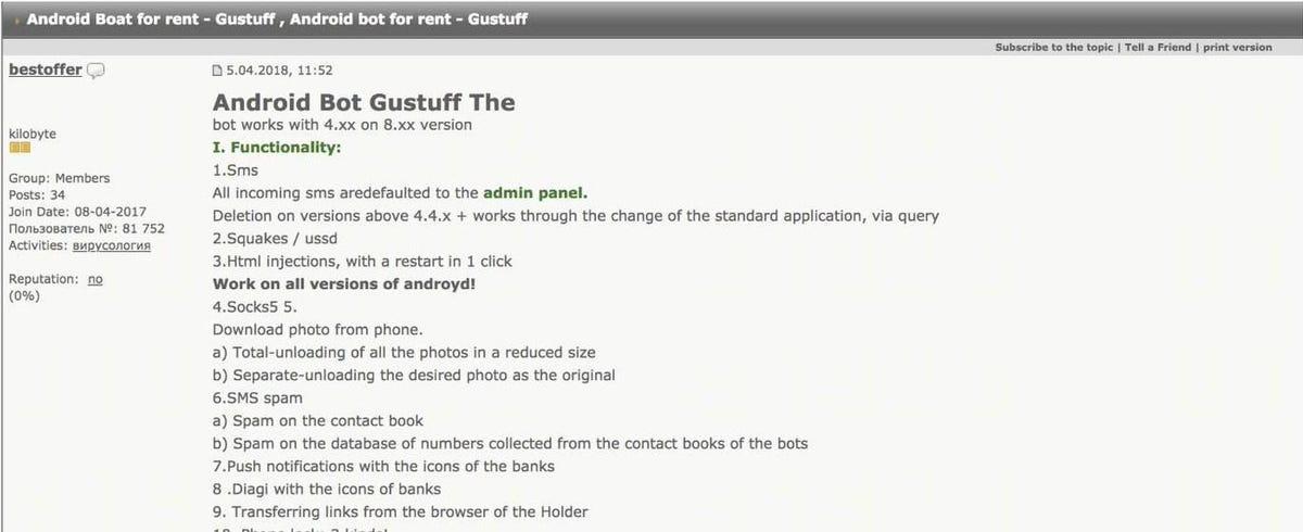 Gustuff ad