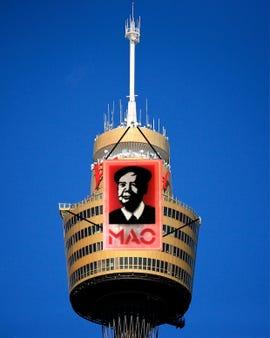 Mao Tower