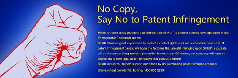 Sirui intellectual property and patent fight
