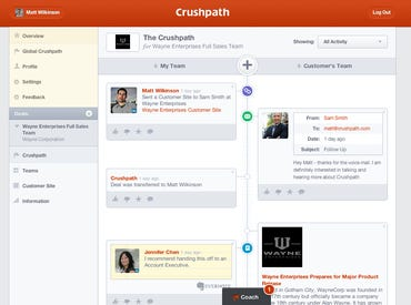 crushpath-screenshot.png