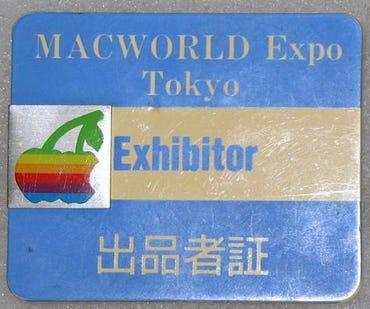 Macworld Tokyo pin